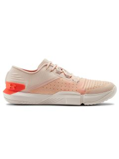 Zapatillas Under Armour Tribase Reign Prnt