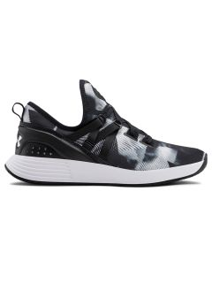 Zapatillas Under Armour Breathe Trainer Prnt